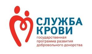 Польза и вред донорской крови
